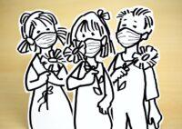 Handgefertigte Stoffmaske